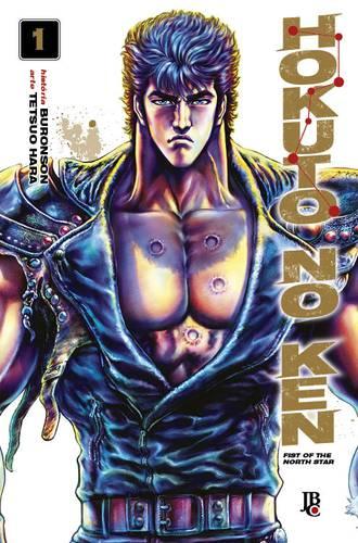 Hokuto no Ken [Fist of North Star] terá mangá lançado no Brasil anuncia JBC 1
