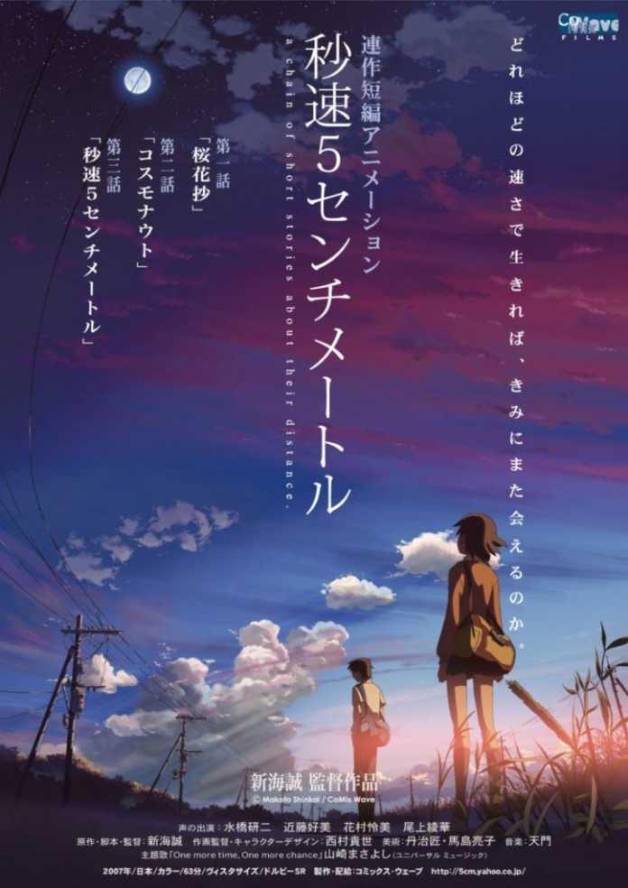 5 Centimeters Per Second Anime VIsual