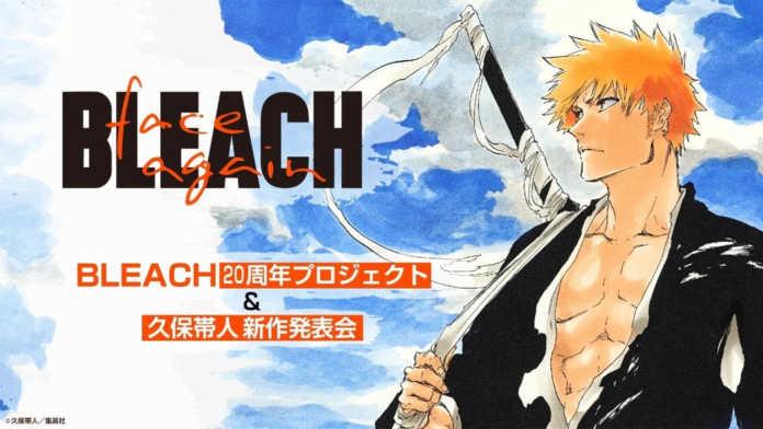 Para os fãs de animes de porradaria - Bleach Retorna!!