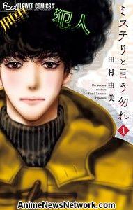Lista de nomeados para o 44º Prêmio Anual de Kodansha Manga Awards 11