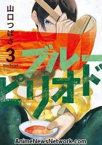 Lista de nomeados para o 44º Prêmio Anual de Kodansha Manga Awards 10