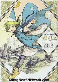 Lista de nomeados para o 44º Prêmio Anual de Kodansha Manga Awards 9